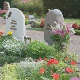 Grab Beetbepflanzung, Grabstätte Gartenpflege, Urnenwahlgrab